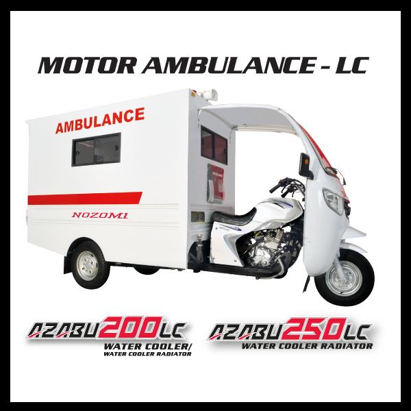 Nozomi Motor Roda Tiga Ambulance LC Azabu 200, 250 Water Cooler Radiator