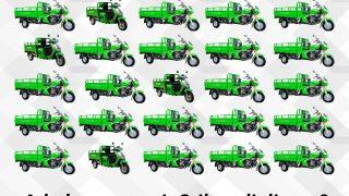 Kuis Motor Roda Tiga Nozomi 10-16 Agustus 2020