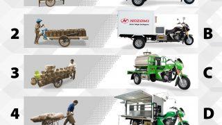 Kuis Motor Roda Tiga Nozomi Periode 7 Januari – 14 Januari 2021